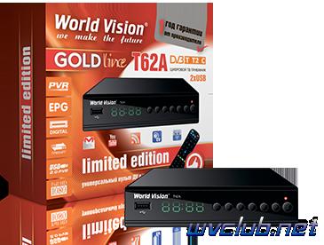 Цифровая телеприставка  World Vision T62A