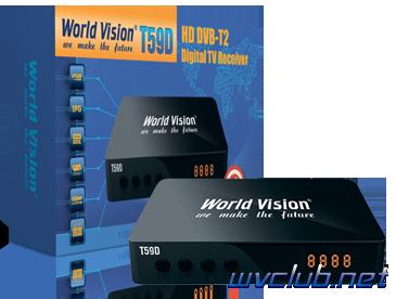 Обзор цифровых телеприставок World Vision T59D, T59, T59M