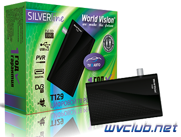Цифровая телеприставка World Vision T129