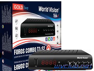 Комбинированный ресивер World Vision Foros Combo T2/S2