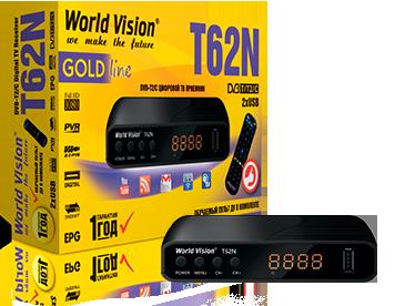 Цифровая телеприставка  World Vision T62N