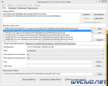 Нет звука при просмотре .mkv в медиаплеере телеприставки DVB-T2, как исправить ?