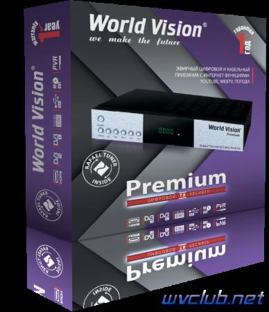 Цифровой эфирный DVB-T2/C приемник World Vision Premium